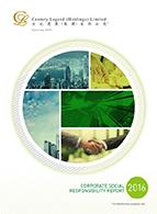 2016 CSR Report
