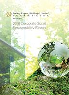 2018 CSR Report