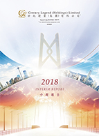 2018 Interim Report
